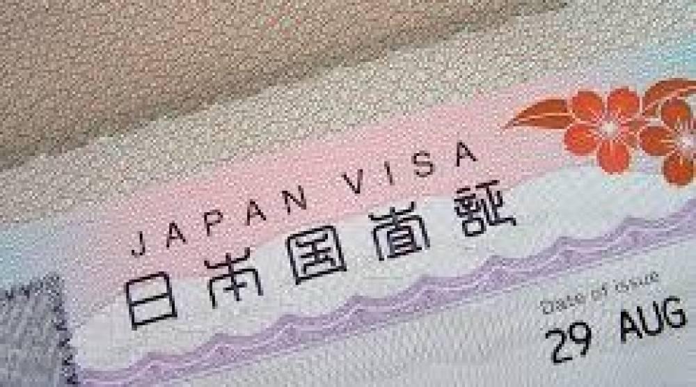 FAQ : Japan Tourist Visa