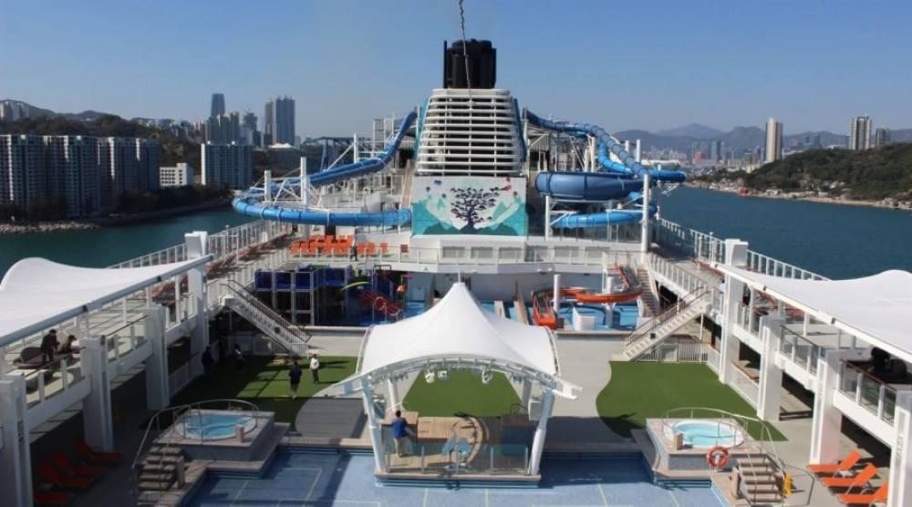 My Dream Vacation, World Dream Cruise - Part 1-
