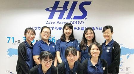 H.I.S.ハノイ支店